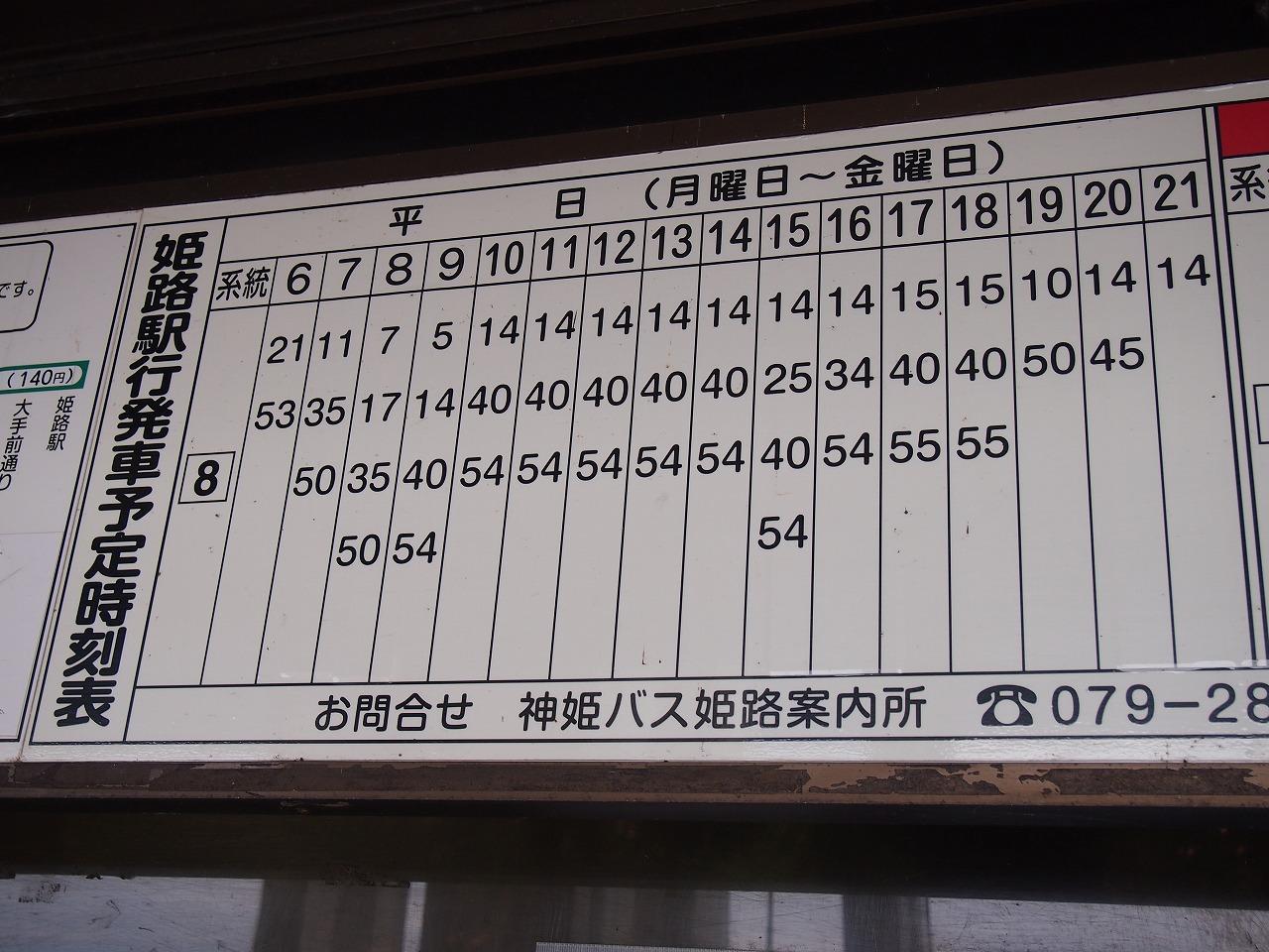 s-P1011588.jpg