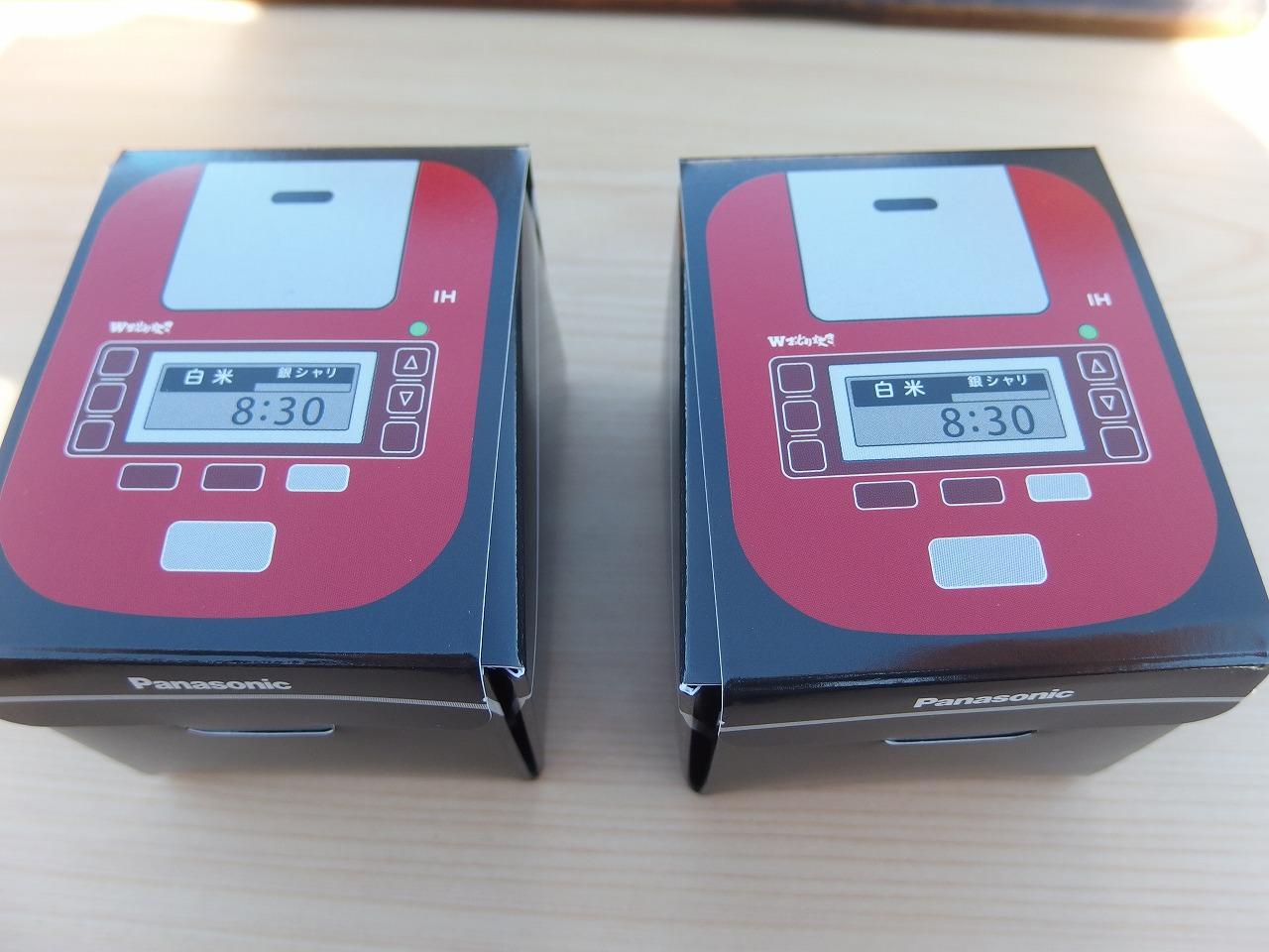s-PA030052.jpg