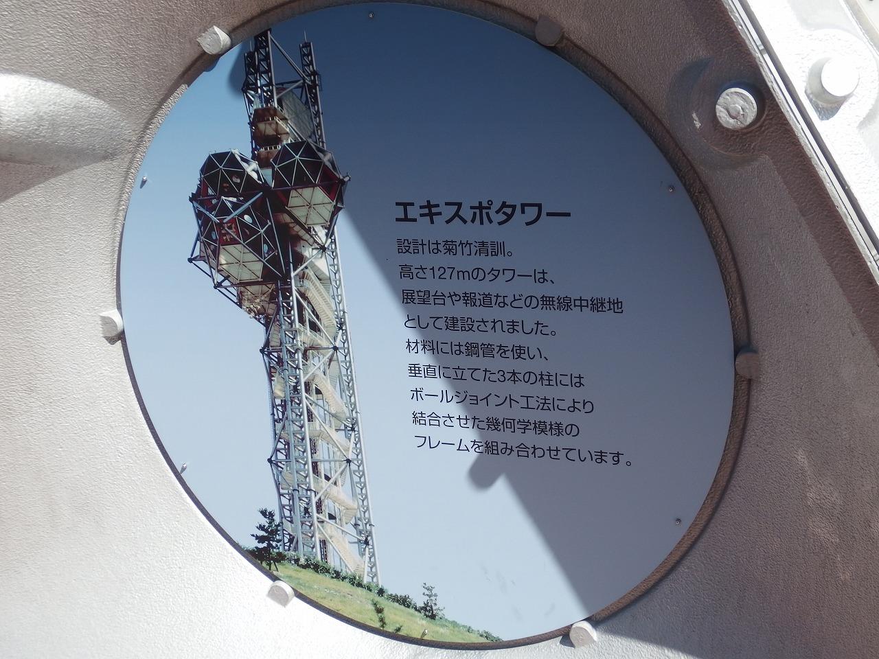s-PA030104.jpg
