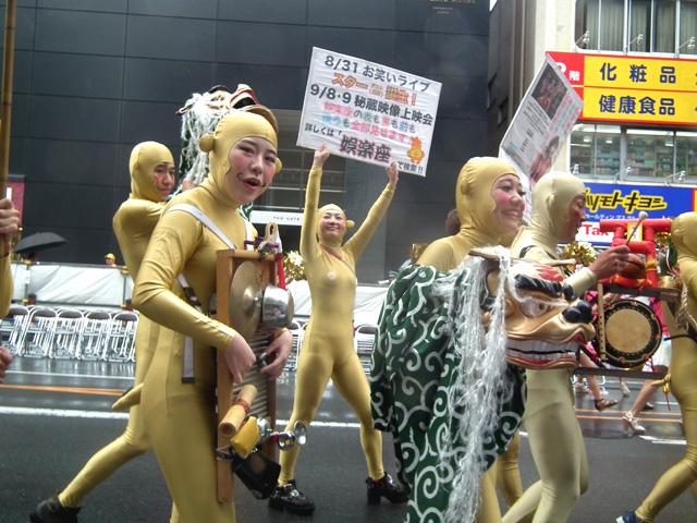 2015浅草サンバ・本番前(2)