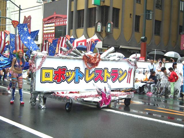 2015浅草サンバ・ロボットレストランサンバチーム(1)