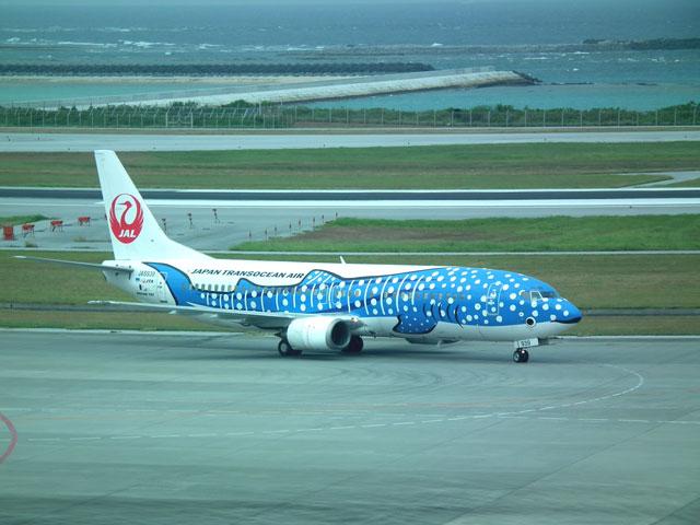 2015沖縄旅行 飛行機(2)