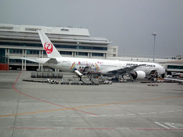 2015沖縄旅行 飛行機(3)