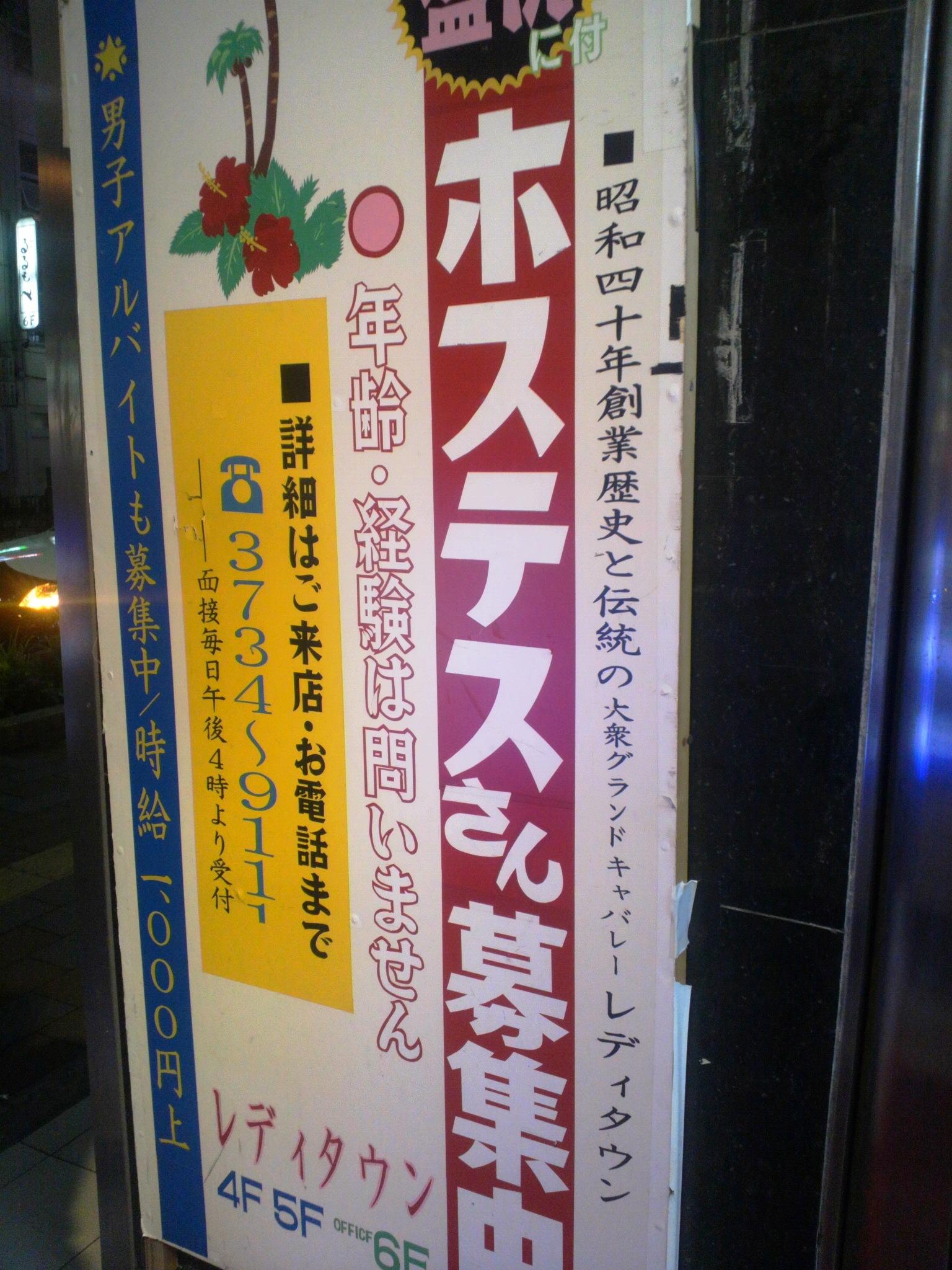 2015821011.jpg