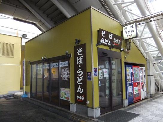 2015830014.jpg