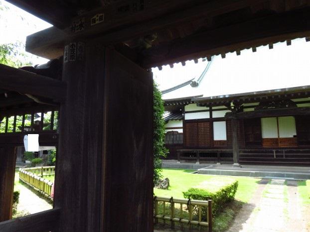 びぃなむ0922-05