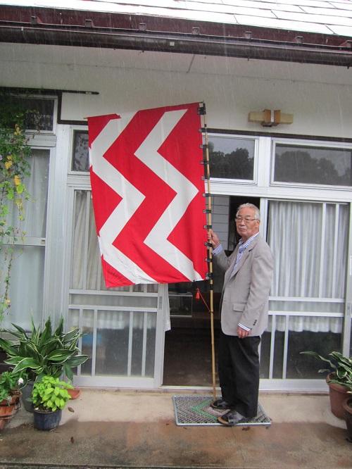 IMG_4606旗 2