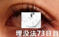 1444436412482.jpg