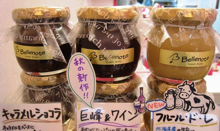 201509confiture-kyoho-lait-chocolat.jpg