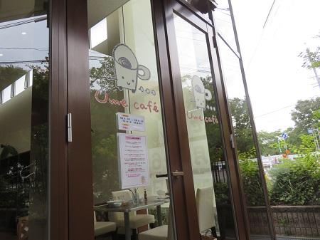 うめカフェ1