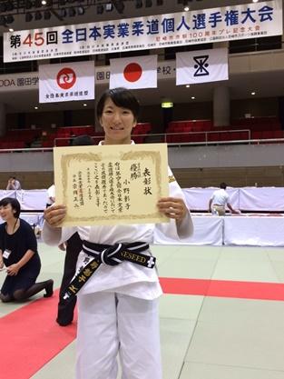 小野選手表彰状