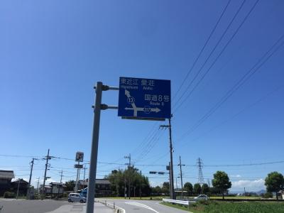 そば処 藤村14