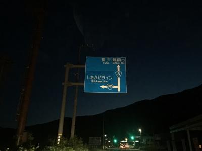 読書の秋38