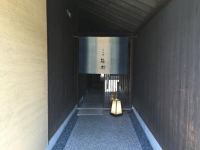 そば処 藤村15