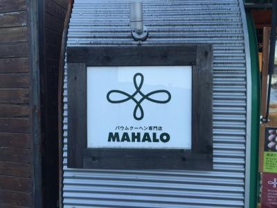 MAHARO3