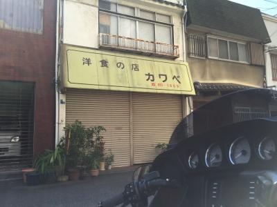 宇治川ライン20