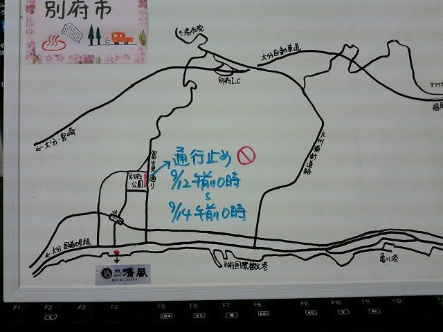 DSC_0368食3