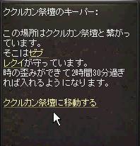 しゅっしゅ2