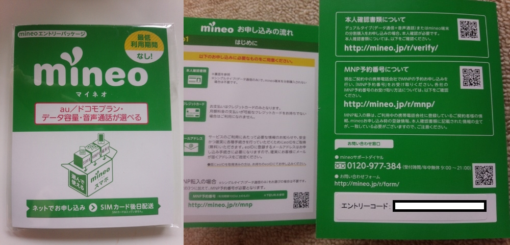 DSC_2120.jpg