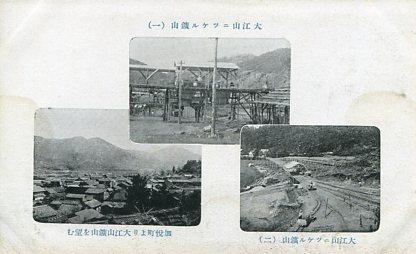 大江山ニッケル鉱山001