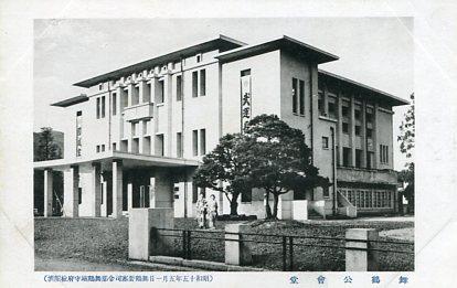 舞鶴公会堂001