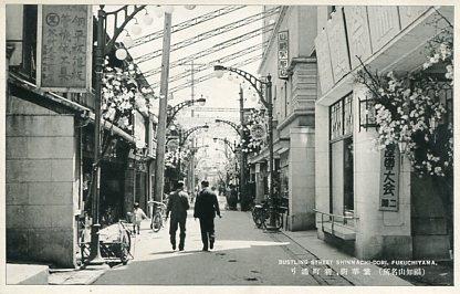 福知山 新町通り001