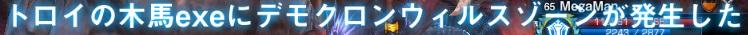 TERA_ScreenShot_20150908_212311.jpg