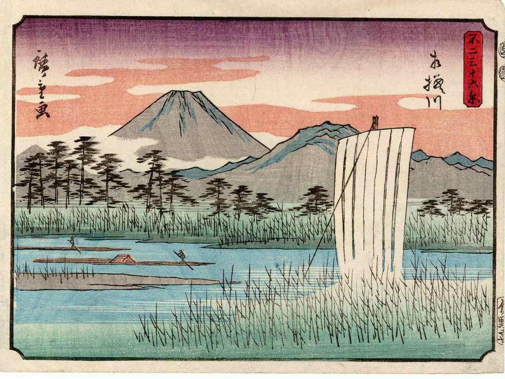 0-98-39-18-sagamigawa.jpg