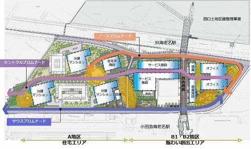 小田急海老名駅駅間1-500x298