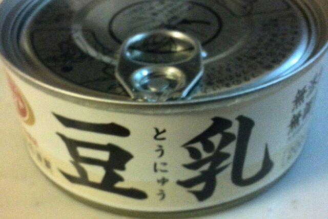 缶入り豆乳①