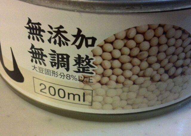 缶入り豆乳②