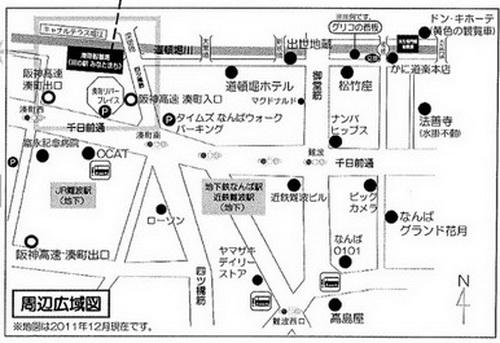 湊町船着場 - コピー