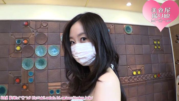 みゆちゃん5-17