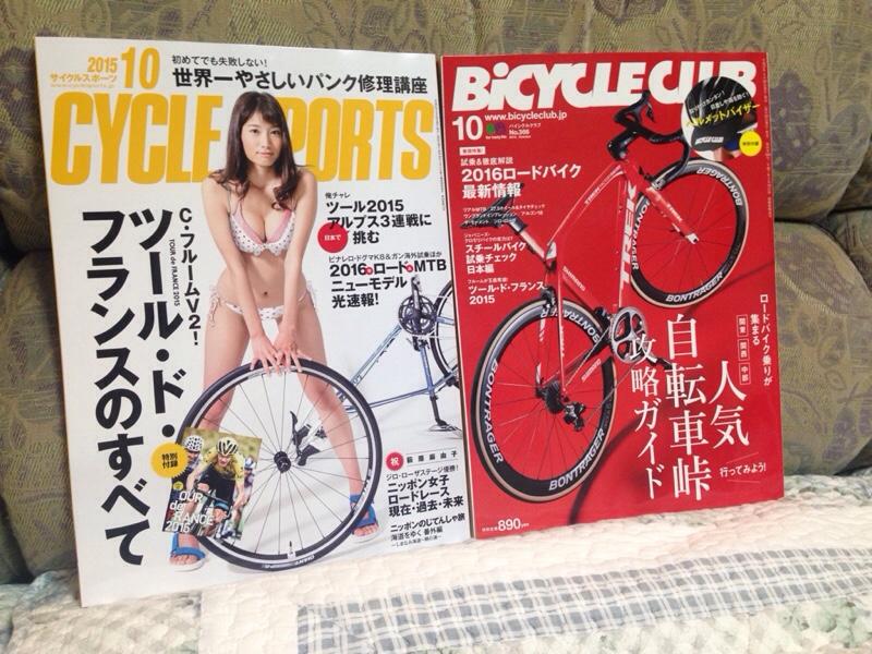 fc2blog_2015082200280862d.jpg