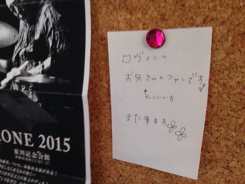 fc2blog_20150904131441934.jpg