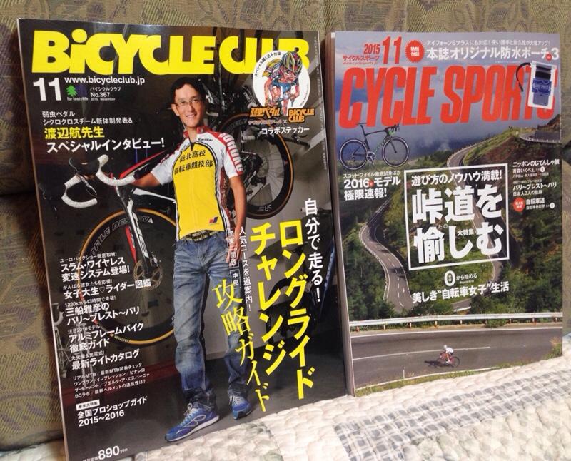 fc2blog_201509221503038da.jpg