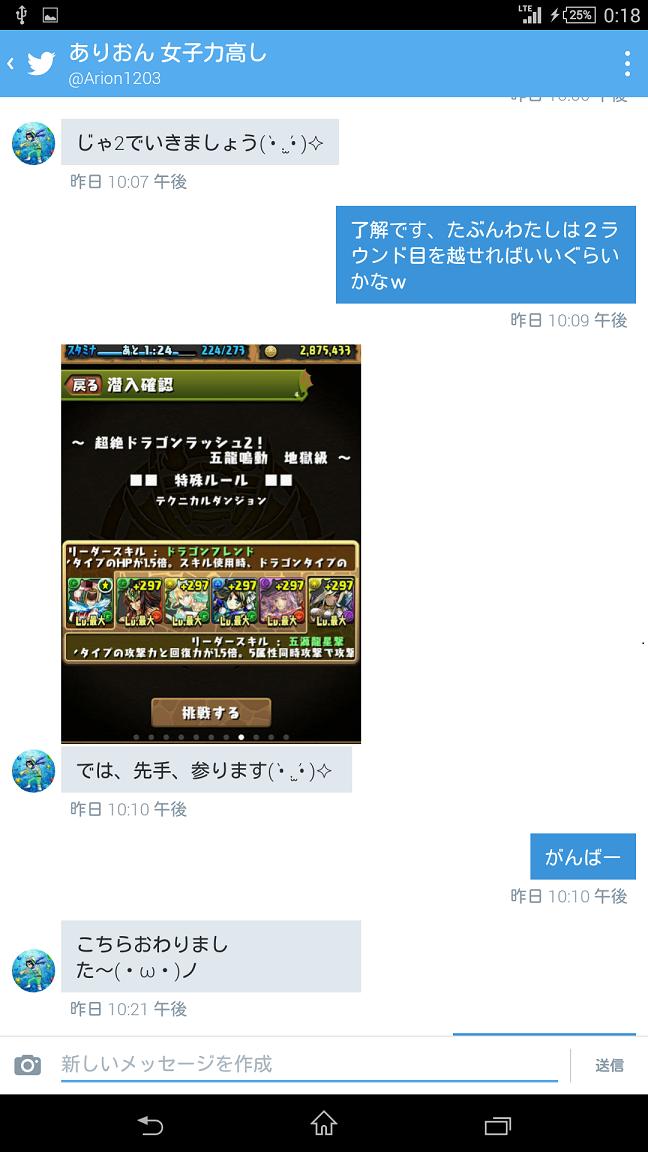 Screenshot_2015-09-06-00-18-35.png