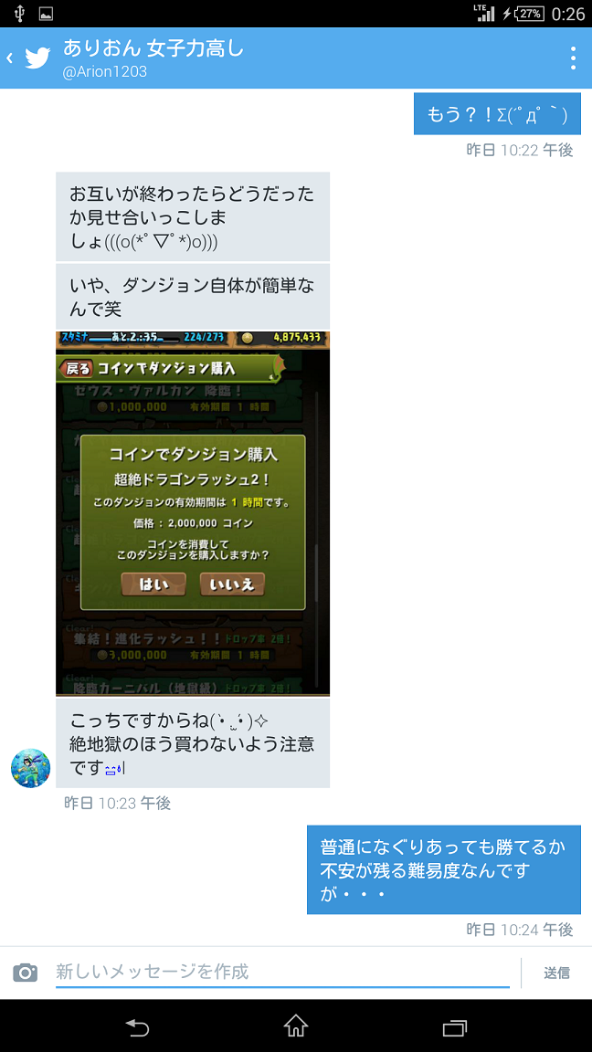 Screenshot_2015-09-06-00-26-54.png