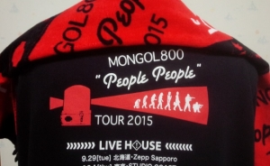 MONGOL800 People People!!