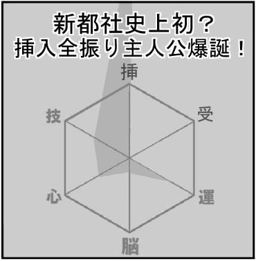cmcm1.jpg