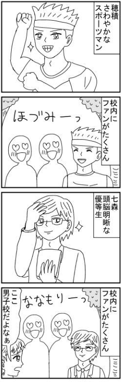hiro3.jpg