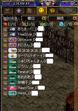 20151022gv3.jpg