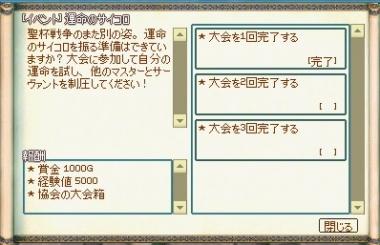mabinogi_2015_09_02_001.jpg
