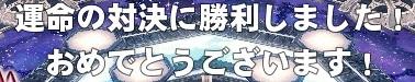 mabinogi_2015_09_02_009.jpg