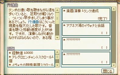mabinogi_2015_09_03_003.jpg