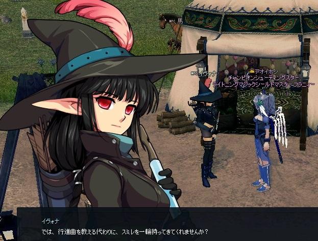 mabinogi_2015_09_03_004.jpg