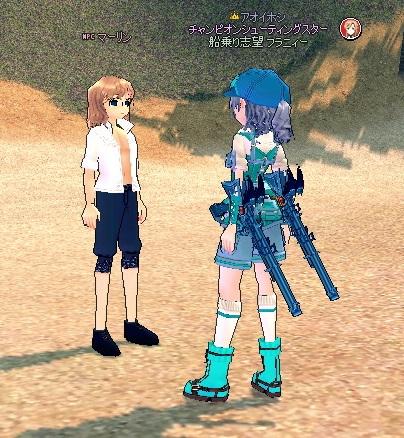 mabinogi_2015_09_09_002.jpg