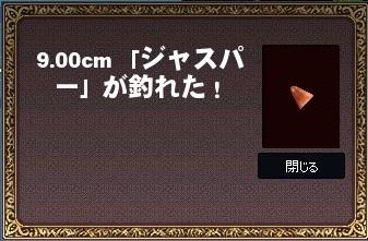 mabinogi_2015_09_09_004.jpg