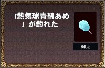 mabinogi_2015_09_09_005.jpg