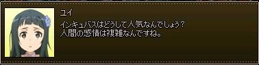 mabinogi_2015_09_12_014.jpg